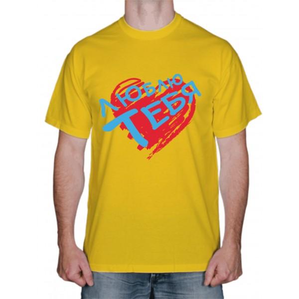 Источики Купить футболку тгк в челябинске , ... с надписью нагано...