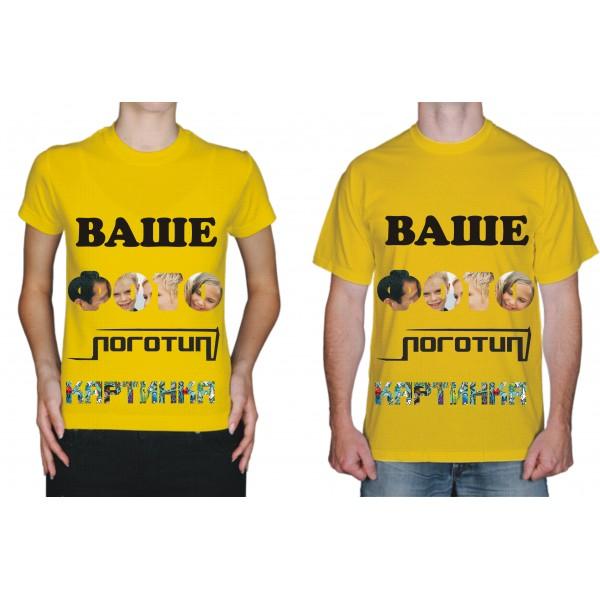 19 ноя 2011 ... стильные майки футболки с рок атрибутами. austria...