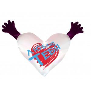 """Подушка сердце """"Люблю тебя"""""""