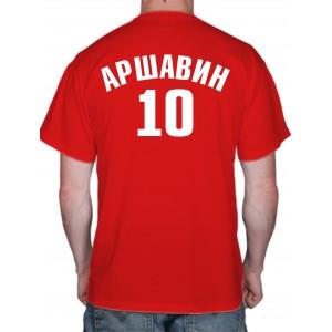 Футболка Аршавин
