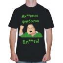 "Крутая футболка ""Картинки Тролл Фейс"""
