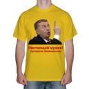 """Футболка """"Лозунг Жириновского"""""""
