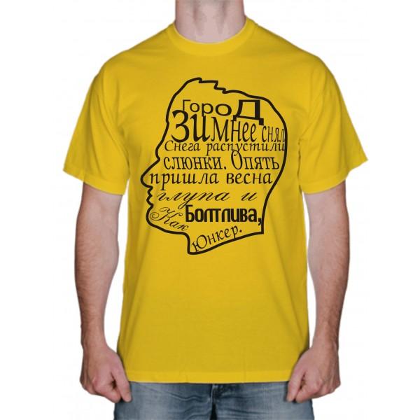 ...результаты поиска ... настоящие американские футболки с рисунками.