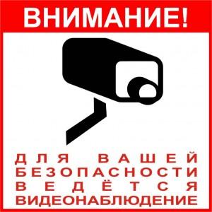 """Информационые таблички """"ВН-02"""""""