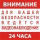 """Табличка """"ВН-03"""""""