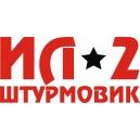 """Наклейка """"ИЛ-2"""""""