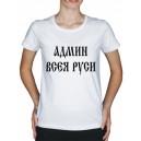 "Футболка ""ТЕСТОВАЯ"""