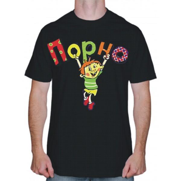 порно фото из одежды только футболка
