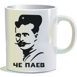 "Кружка ""Чапаев"""